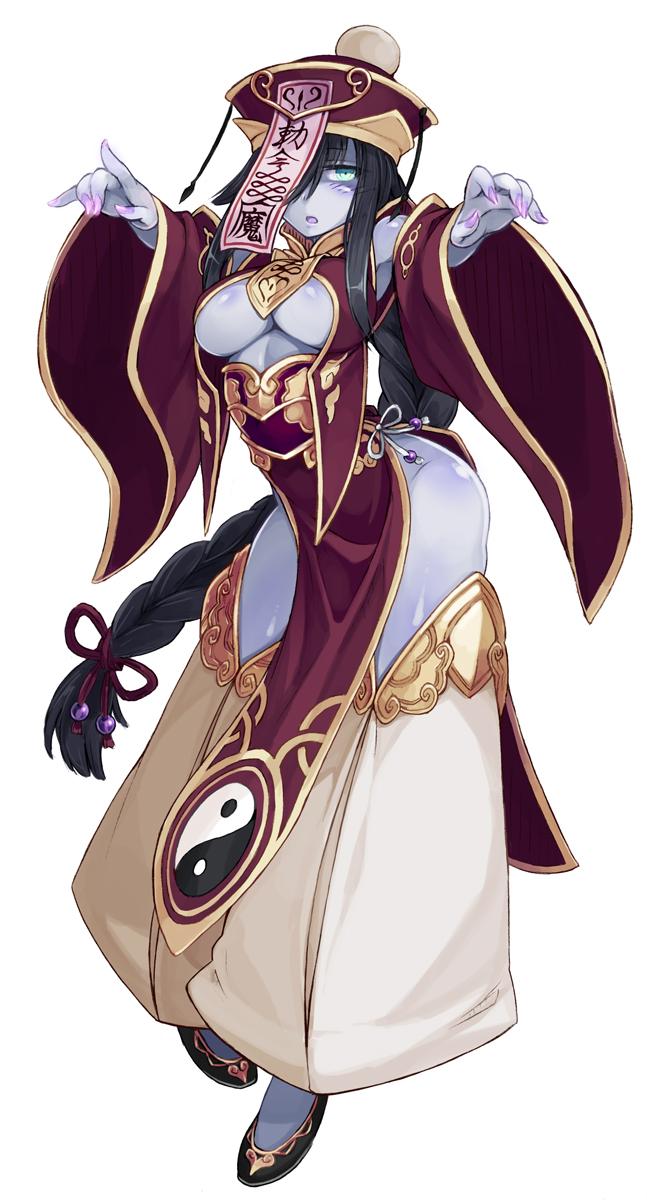 monster encyclopedia orc high girl Joseph joestar x caesar zeppeli