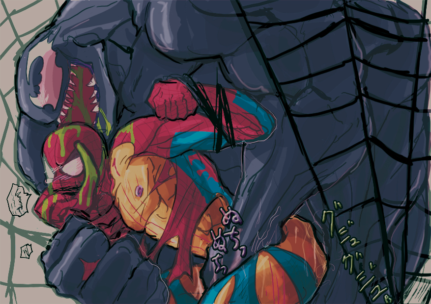 characters man symbiote spider web of shadows Dan vs my little pony