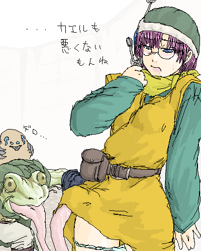 to trigger how chrono frog get Quiz magic academy the world evolve