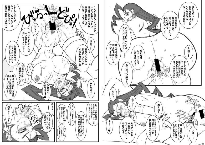 hentai street fighter menat 5 Fire on justice league unlimited