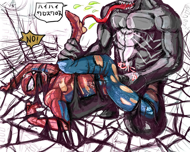 shadows symbiote web man characters of spider Pebble and the penguin marina