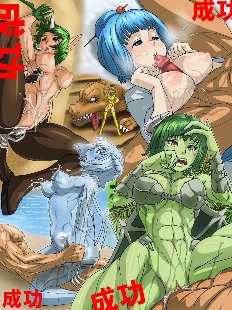 monster list monster league super Mike, lu and og