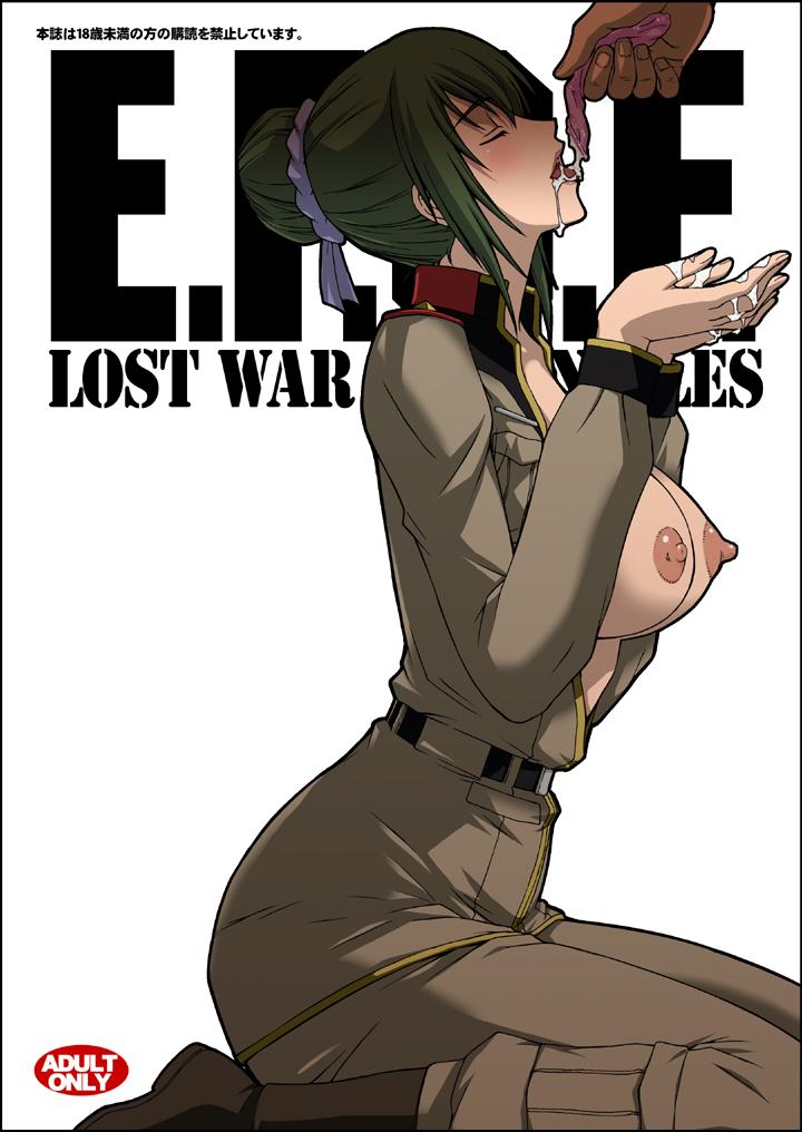 edward elric uniform military in Baka na imouto o rikou ni suru no wa ore no xx dake na ken ni tsuite  episode 1