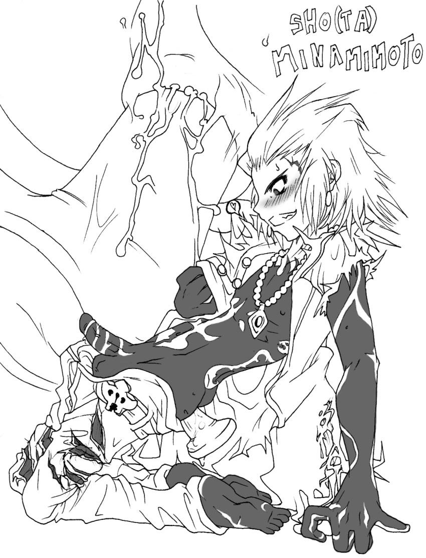 you with the girl wolf Elf-san wa yaserarenai gelbooru