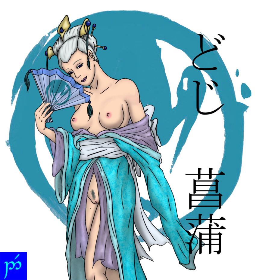 the bell ringing bloodborne woman Re zero kara hajimeru isekai seikatsu rem