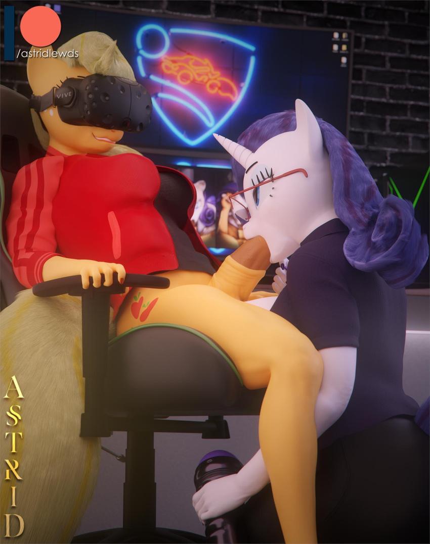 pony my sex little applejack Sekiro emma the gentle blade