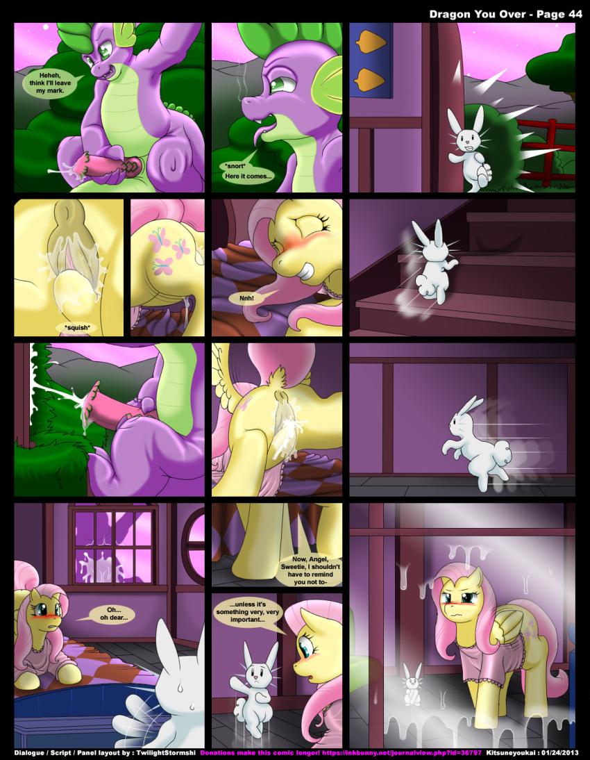 little megan my williams pony Hi hi puffy amiyumi