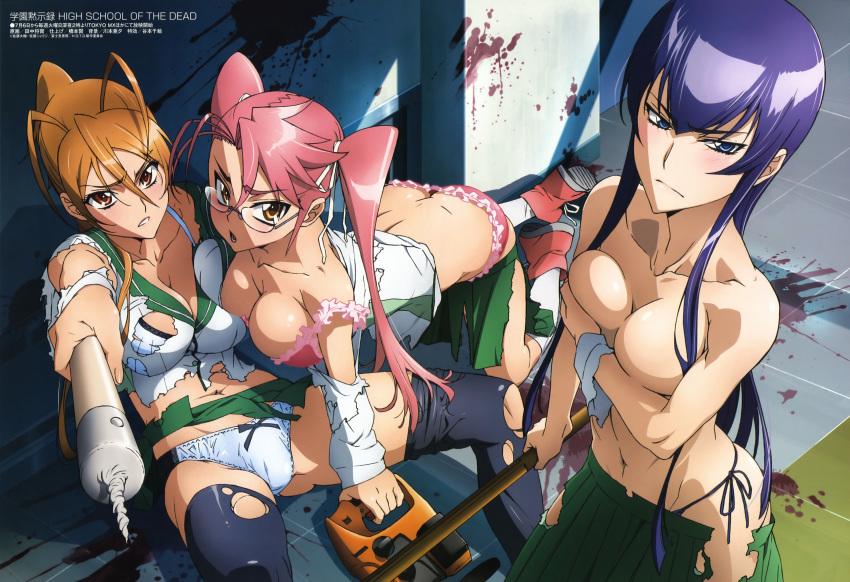 of dead the naked shizuka highschool My little pony rainbow dash and soarin